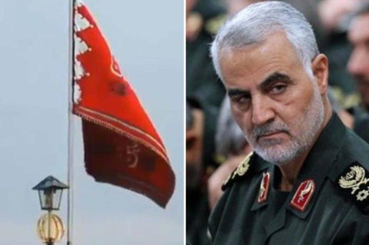 Lieutenant-General Soleimani & the Red Flag ofQom